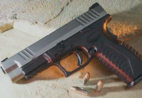 Armes à feu Restreintes